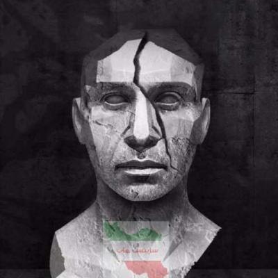 دانلود آلبوم ابراهیم محسن چاوشی انتشار آلبوم ابراهیم محسن چاوشی