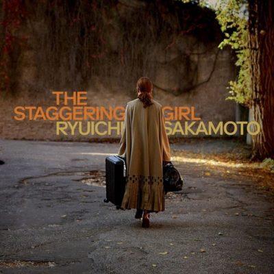 دانلود آهنگ ریویچی ساماموتو Dance