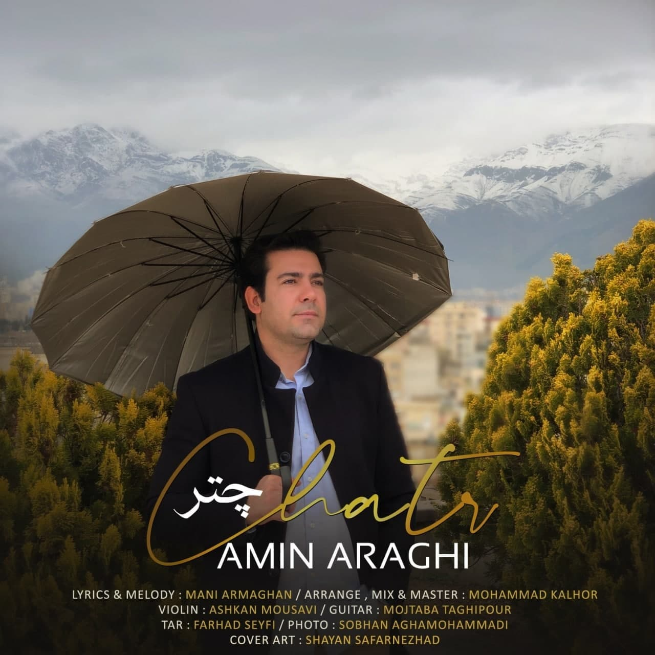 دانلود آهنگ امین عراقی چتر