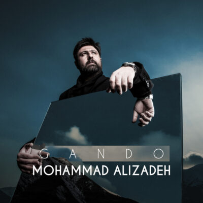 دانلود  آهنگ  محمد علیزاده  گاندو