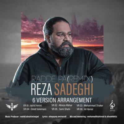 دانلود آهنگ رضا صادقی Rade Pa Vahid Amini Remix