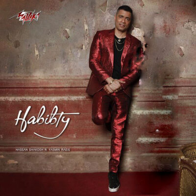 دانلود  آهنگ  Hassan Shakosh   Habibty feat Yasmin Raeis